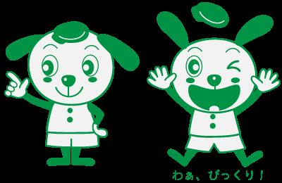 子供向けキャラクターのイラスト モノクロ