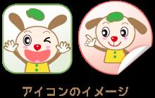 子供向けキャラクターのシールデザイン