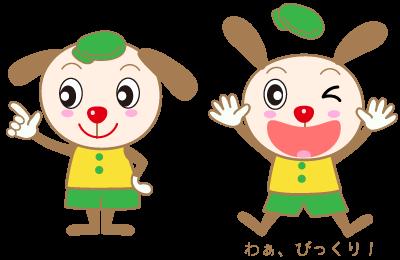 子供向けキャラクターのイラスト カラー