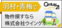 不動産サイト例07