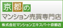 不動産サイト例13